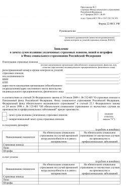 Заявление по выплате пособия оплате отпуска — Minjustbryansk.ru