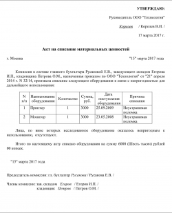 Журнал регистрации приходных и расходных кассовых документов 40 л., обл.