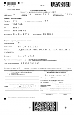 Декларация 3 ндфл для ип 2019 образец уведомление на усн при регистрации ооо 2019 образец заполнения