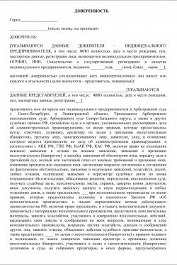 При отмене актов вынесенных арбитражным судом суд кассационной инстанции вправе