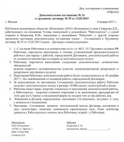 Транспортный налог в вологодской области в 2019
