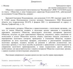 регистрация ип в москве иногородним без регистрации