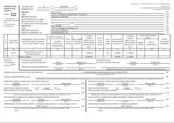 договор аренды автомойки с оборудованием образец