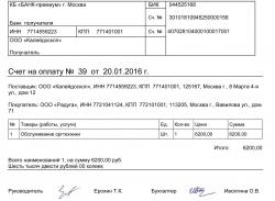 Регистрация ооо без ндс отправка электронной отчетности представителями