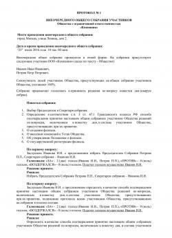 декларация при возврате подоходного налога 3 ндфл