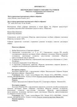 Закрыть обособленное подразделение в 2015 году пошаговая инструкция