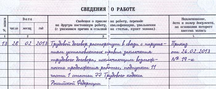Трудовой договор для фмс в москве Сыромятнический проезд характеристику с места работы в суд Крестовоздвиженский переулок