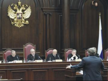 Конституционный Суд РФ состоит из 19судей, назначаемых на должность Советом Федерации по представлению Президента РФ