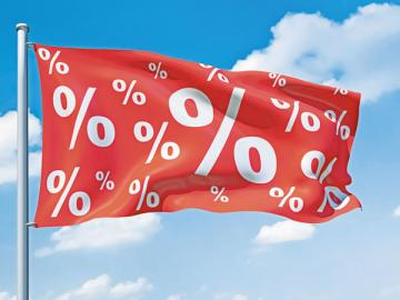 На проценты, полученные по векселю, нужно будет начислить НДС. Но вот «взыскать» его с покупателя не получится