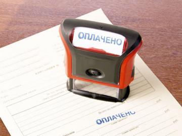 Изображение - Минфин рассказал, сколько платить нотариусу за удостоверение копии учредительных документов 09689