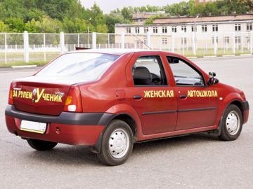 Реклама на авто за деньги московская область цена владельцам аренда авто без залога в москве ваз