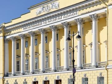 Конституционный суд в очередной раз подтвердил — двойное налогообложение недопустимо