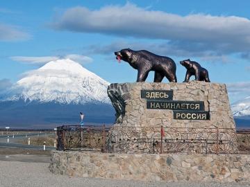 Конечно, северный работник может провести свой отпуск и на Крайнем Севере, к примеру отправиться из Инты на Камчатку. И в этом случае дорогу надо оплатить