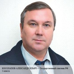 Изображение - Можно ли рассчитывать на n4996_fb_kosolapov