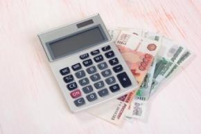 Новости: Как полученная «дезинфекционная» субсидия влияет на взносы ИП за себя