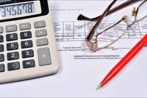 Новости: Форма счета-фактуры скоро опять изменится