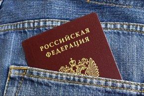 Новости: Прописаться станет проще, а временно зарегистрироваться – вообще не выходя из дома