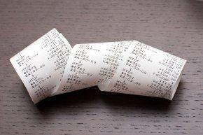 Новости: Не все обязательные реквизиты обязательны для бумажного чека