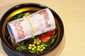 Новости: Пенсионеры получат единовременную прибавку к пенсии