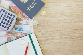 Новости: Отпуск с последующим увольнением: когда выдать трудовую книжку