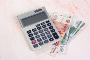Новости: Компенсация за задержку зарплаты облагается взносами