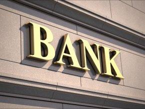 Новости: Центробанк откорректировал правила денежных переводов