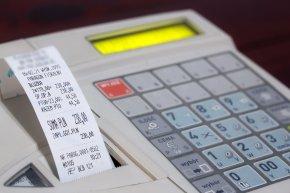 Новости: ФНС обновила порядок представления информации пользователями ККТ