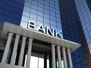 Новости: Банкам рекомендовано присмотреться к некоторым частным переводам