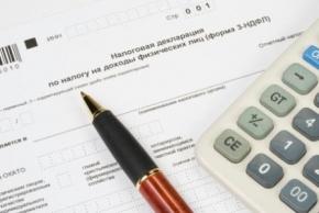Новости: Справки о доходах к декларации можете уже не прикладывать