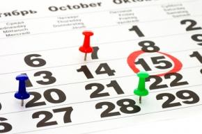 Новости: Региональные выходные для НК совсем не выходные