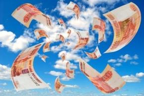 Новости: Заполняйте налоговые платежки по-новому и учтите изменения в КБК
