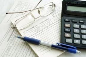 Новости: НЕ ПРОПУСТИТЕ: Перечисляем налог на прибыль и сдаем декларации