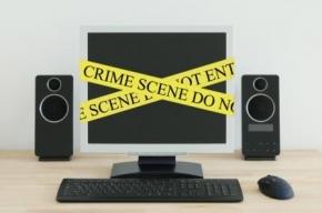 Новости: Налоговая служба призывает к Интернет-бдительности!