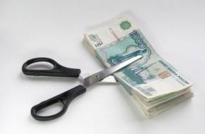 Новости: Когда нужно перечислять НДФЛ, если зарплата выплачивается частями