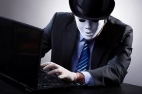 Новости: Электронные письма от Общественной приемной ФНС удаляйте, не читая