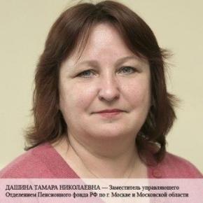 Новости: РСВ-1 без командировочных расходов: будет ли штраф