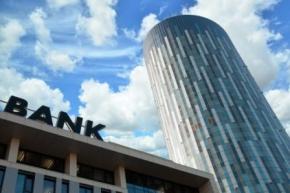 Новости: Блокировку счета в одном банке сразу заметят в другом
