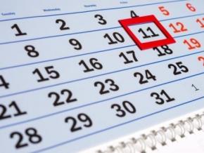 Новости: Прочие события за 7 - 11 ноября