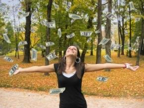 Новости: Зарплата и премия: сроки выплаты