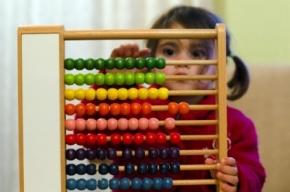 Новости: Какую бухотчетность «малыши» должны сдавать в ИФНС