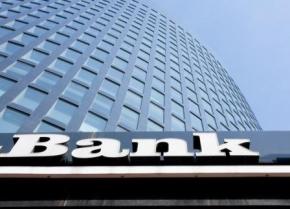 Новости: Информацию о банковских счетах должника взыскатель может получить в ИФНС