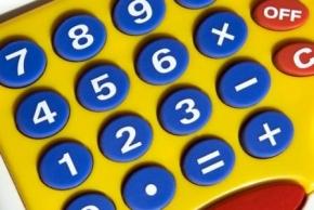 Новости: Определение суммы «детских» вычетов больше не вызовет трудностей