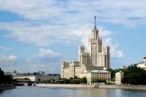 Новости: Москвичам, не уплатившим налог на имущество, пени пока не грозят