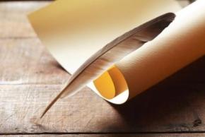 Новости: К электронной отчетности можно сдать пояснение на бумаге
