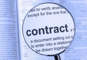 Новости: Что работодатель вправе прописать в трудовом договоре