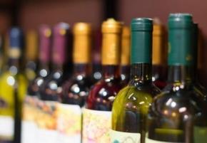 Новости: Госпошлину за невыданную алкогольную лицензию можно использовать потом