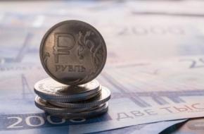 Новости: Тарифы страховых взносов будут снижены, но не для всех