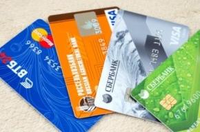 Новости: Просроченные банковские карты блокировать не будут