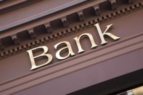 Новости: Организации и ИП могут открывать банковские счета дистанционно
