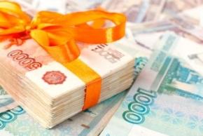 Новости: Утвержден порядок выплат зарплатных субсидий